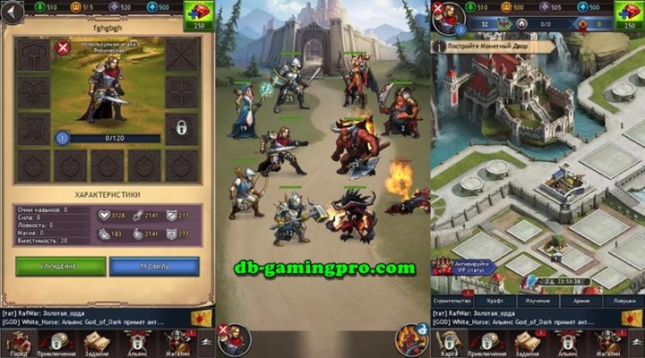 gods-and-glory-hack-cheats-tool-coins-and-diamonds (2)