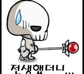 Skull Magician Grow Ultimate Magic Tap Clicker Ver. 1.2.8 MOD APK Unlimited Gold Unlimited Diamonds