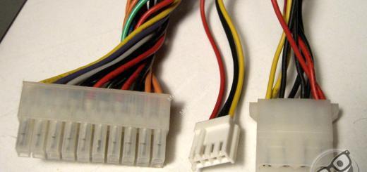 Connecteurs ATX et Molex
