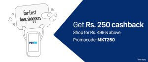 paytm mkt250 coupon