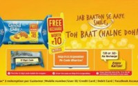 freecharge goodday offer