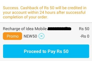 paytm new50 proof