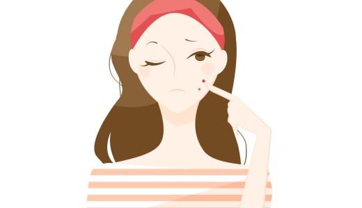 生理前の肌荒れ・ニキビの原因と対処法