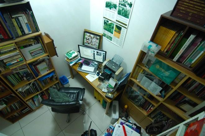 ruang kerja.jpg