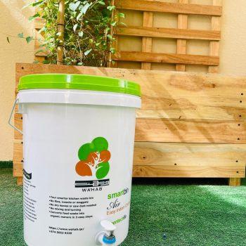 Wa'hab Compost Bins