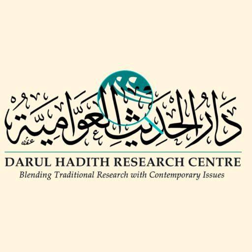 Reciting 'Hasbiyallahu la ilaha illa hu' seven times – Hadith Answers