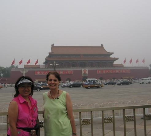 Tienanmen Square, Beijing near Mao's Tomb