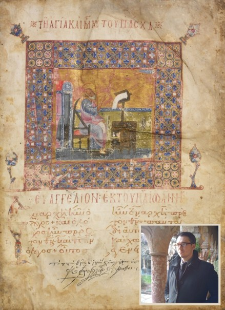 The Jaharis Gospel Lectionary, fol. 3r: Opening page of the Gospel of John. Constantinople, ca. 1100. The Metropolitan Museum of Art, New York (2007.286).