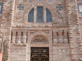 Basilika Johannes des Täufers