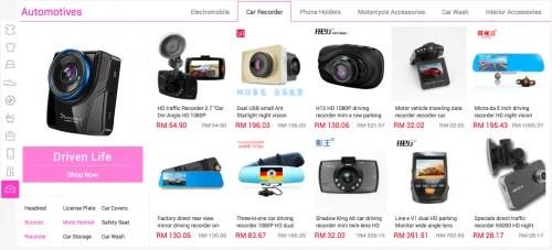 borong-gadget-murah-ezbuy-my