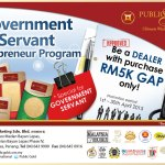 Government Servant Entrepreneur Program