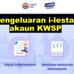 Cara Mohon Pengeluaran iLestari KWSP Online Lebih Mudah