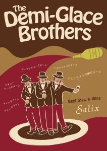 Salix×芳賀誠