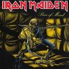 【鋼】Iron Maiden『Piece of Mind』レビュー