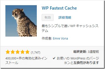 wpfc_1