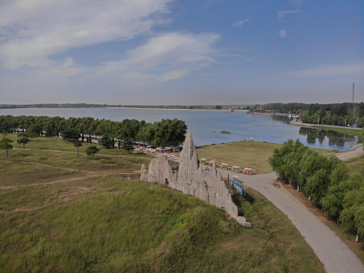 Wanghua Reservoir