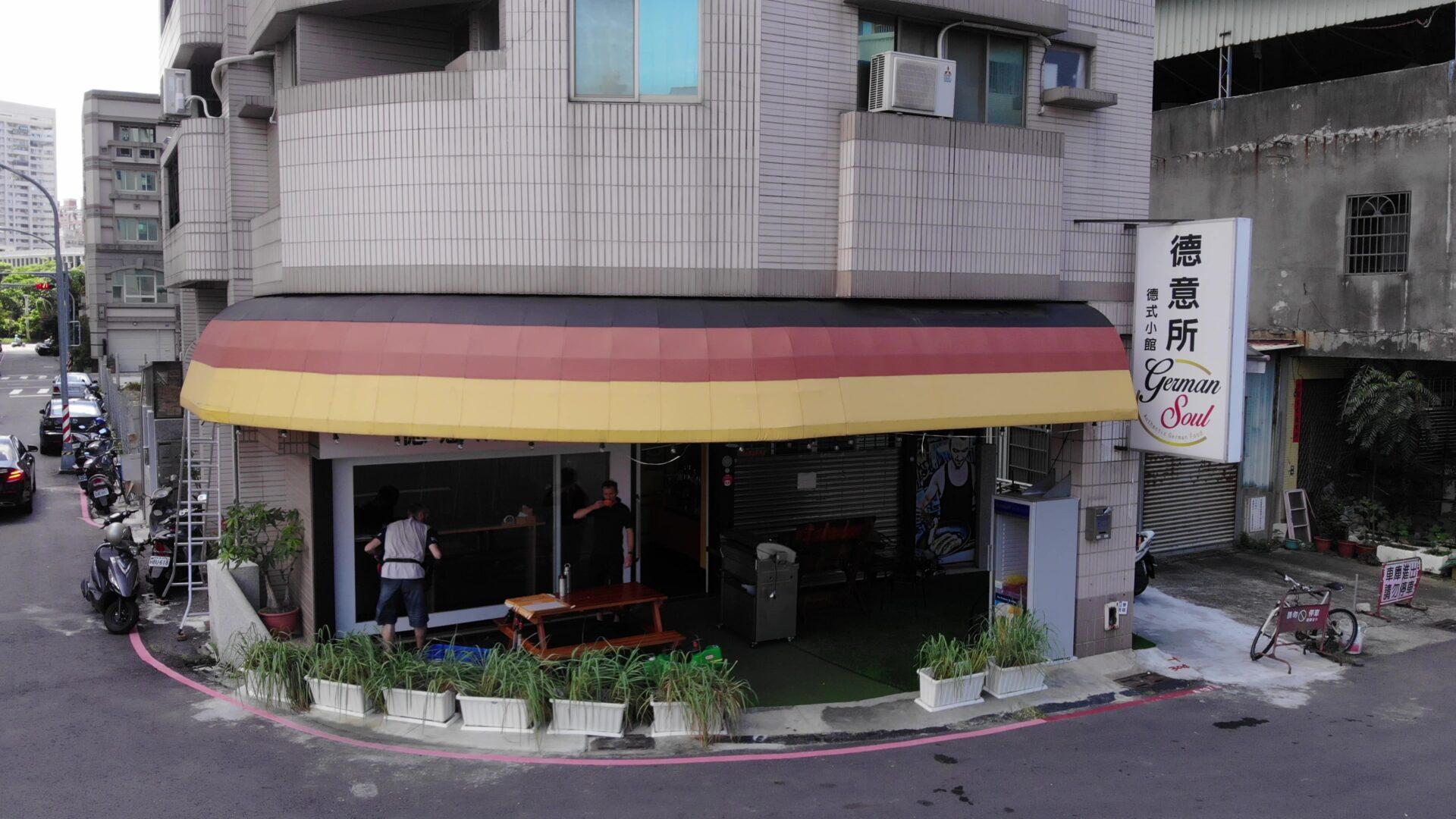 German Soul restaurant