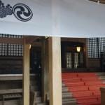 鹿島神宮へ初詣に行ったよ!