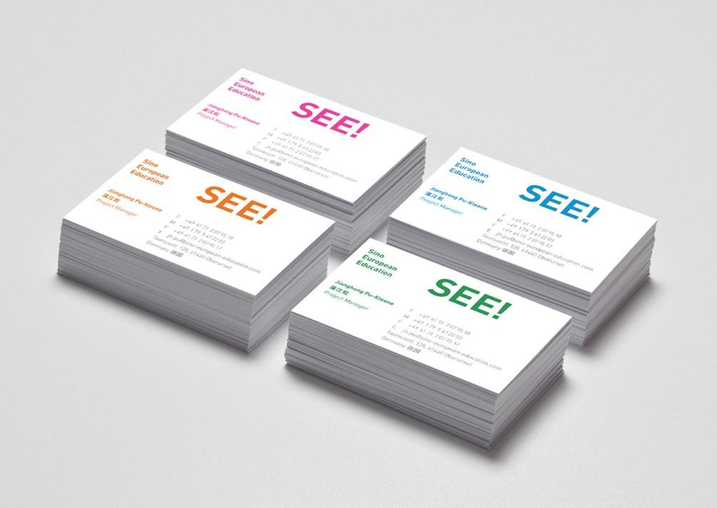 Visitenkarten vier Hausfarben für SEE! Sino European Education kommunizieren bunte Vielfalt