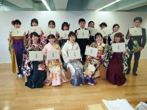 京都造形芸術大学卒業式