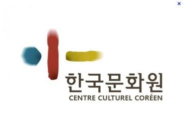 centre culturel coreen