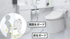 タカラ ホーロー トイレ