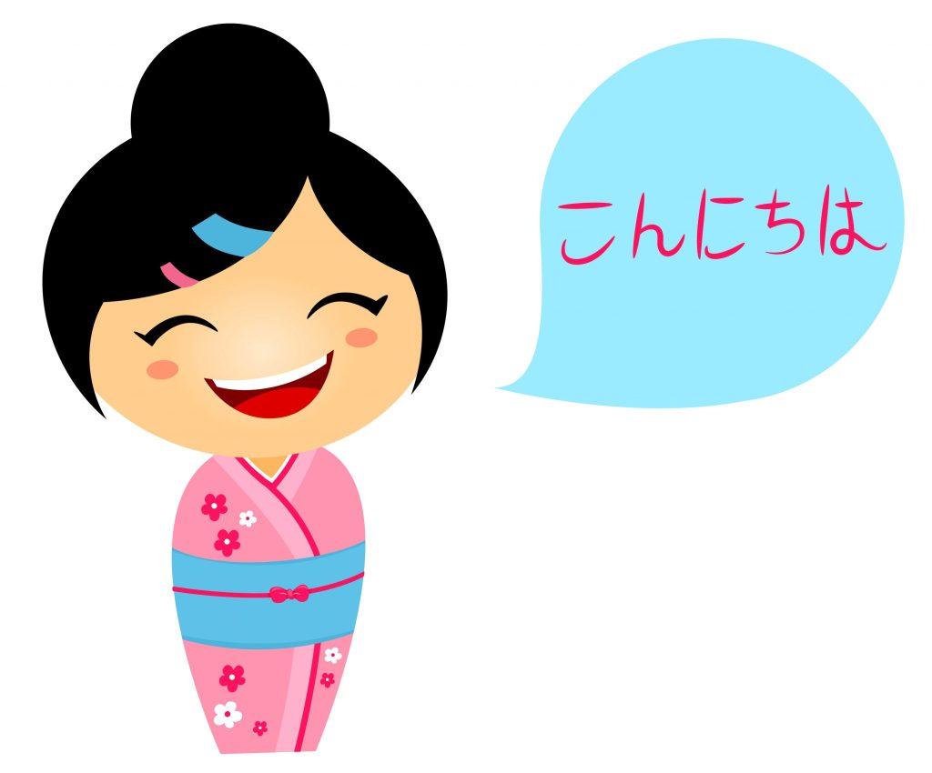 Bahasa Jepang
