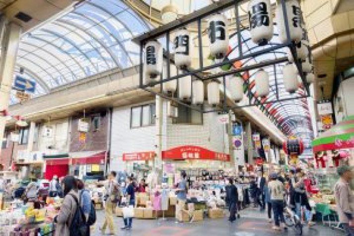 Pasar Kuromon Osaka