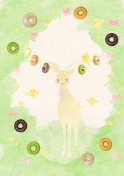 illustration-donut