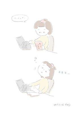 sashie-study