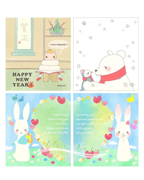 2012nen-furyusama-illustration