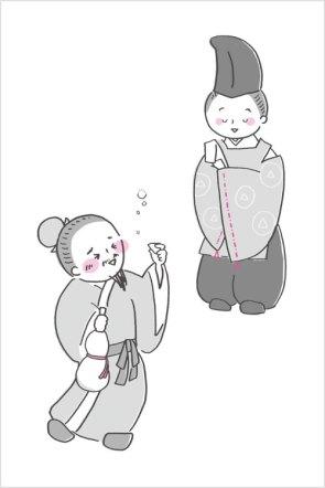 2014nen-Gakkensama-sashie