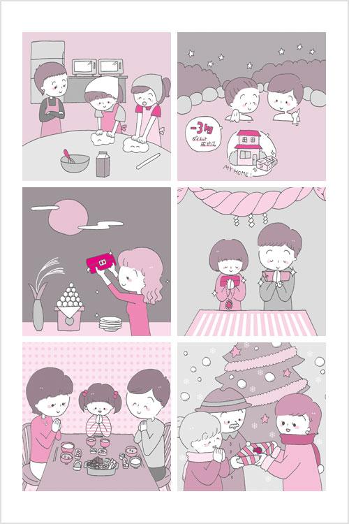 2014nen-Kosaidoshuppansama-sashie