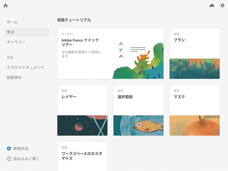 AdobeFresco-Haiji-Illustration06