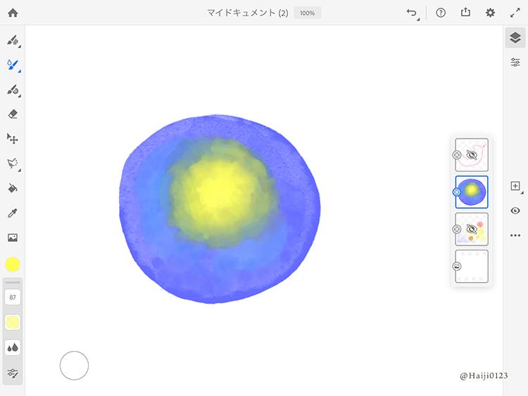 AdobeFresco-Haiji-Illustration16