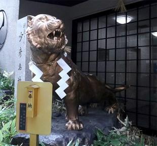 少彦名神社の虎像