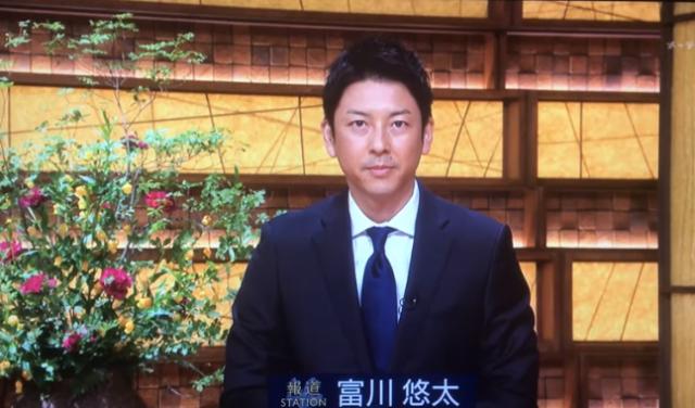 富川アナウンサー報道ステーション