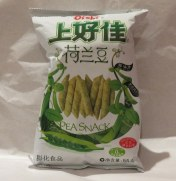 Pea snack from China