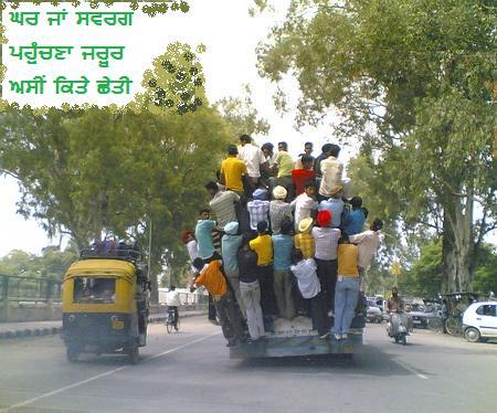Haiga Busload by Raj