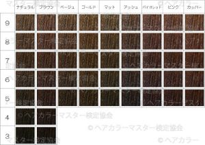 color_chart_bd2