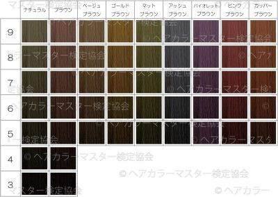 color_chart_wd2