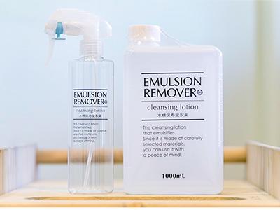 顔の脂汚れ専用の洗顔ローション「EMULSION REMOVER」