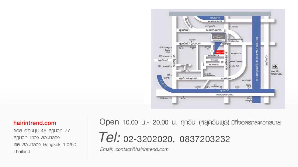 Tel. 02-730-3232 [แผนที่] ร้านแฮร์อินเทรนด์.คอม 204/24 ห้อง A1 ชั้น 1 โรงแรมเดอะเบดรูมส์ (ข้างคาร์ฟูร์ อ่อนนุช) ซอยสุขุมวิท 77 ถนนอ่อนนุช แขวงพระโขนงเหนือ เขตวัฒนา กรุงเทพฯ 10260 - [map] hairintrend.com salon 204/24 Room A1, 1st Floor, The Bedrooms Boutique Hotel (beside Carrefour Onnut), Soi Sukhumvit 77, Onnut Road, Phrakhanong Nua, Wattana, Bangkok 10260, THAILAND)