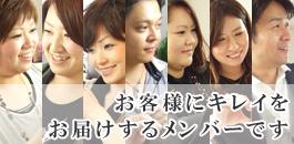 topimg_member
