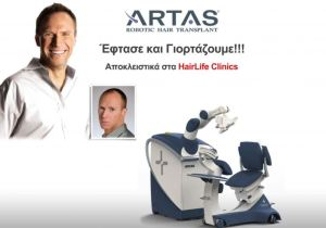 Hairlife clinic cyprus