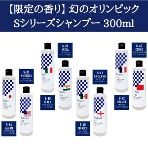 shampoo_2020(copy)