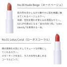 golip_lipstick