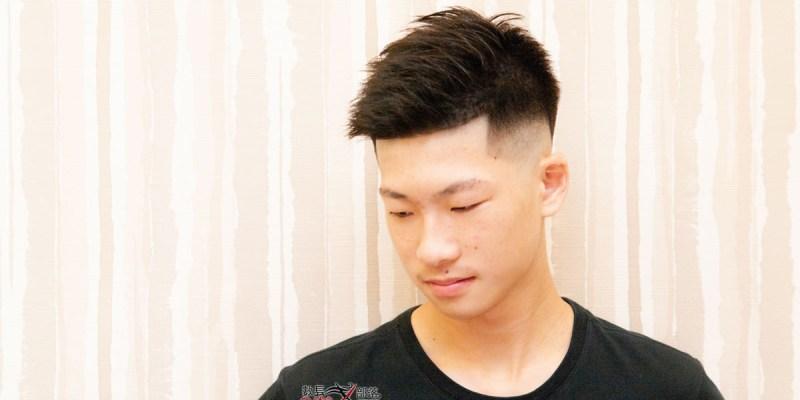 男士漸層剪髮實作-短油頭髮型