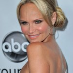 Kristin Chenoweth Casual Low Bun Updo Hairstyle