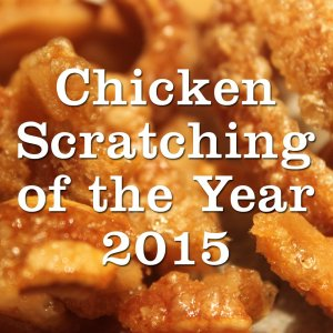 Untitled 21 1 300x300 - Chicken Scratching of the Year 2015 - tell us your favourite